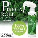 160408 pirecaroll 01