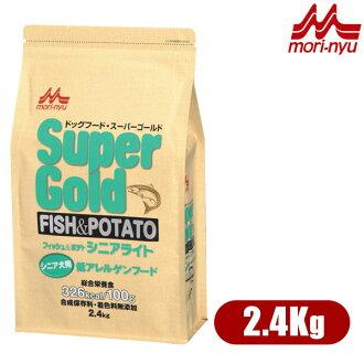 供超级市场黄金鱼&马铃薯上级灯高龄狗、肥胖狗使用的狗粮2.4kg