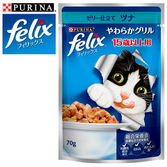 70 g of tunas made with the jelly for FELIX フィリックス and straw or grill 15 years old or more