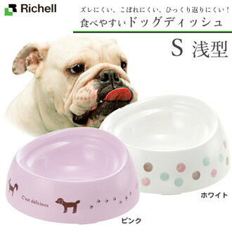Dog dish S 浅型 (white / pink) which is easy to eat Richell