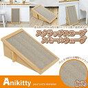 1806 anikitty s 03