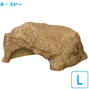SUDO(スドー)ロックシェルターSPL【爬虫類・両生類/お家/内装/インテリア/石】【SUDO/スドー】【用品/水槽】