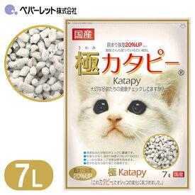 ペパーレット 極 カタピー 7L ■ 紙系の猫砂 ねこ砂 ネコ砂 猫の砂 猫のトイレ 猫用品 紙砂 燃やせる 国産