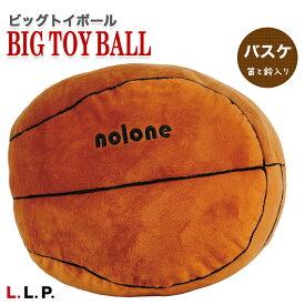 犬のおもちゃ L.L.P. ビッグトイボール バスケ 25cm ■ ぬいぐるみ ドッグトイ 笛入り 鈴入り 犬用品 ペットグッズ