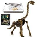【即納・全国送料無料】恐竜化石発掘 おもちゃ 発掘キット 恐竜の骨 (Brachiosaurus)