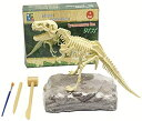 【即納・全国送料無料】 恐竜 化石 発掘 おもちゃ キット ティラノサウルス マンモス 知育 知的 興味 子供用 景品 ギ…