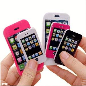【即納・全国送料無料】 消しゴム 小学生 おもしろ けしごむ 文房具 スマホ iPhone 型 3色 紫 白 黒 20個 セット 景品 プレゼント に (S)