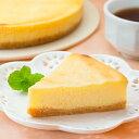 【送料込】福島の恵み(ベイクドチーズケーキ)【キャッシュレス5%還元対象】ふくしまプライド