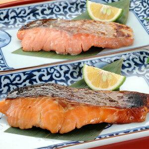 【送料込】阿武隈川メイプルサーモンこだわり漬け魚セット ふくしまプライド