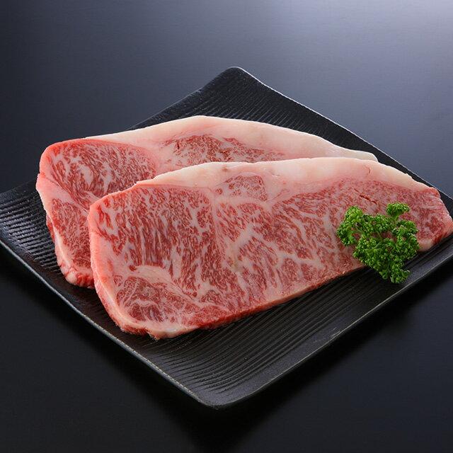 福島県産和牛サーロインステーキ用3枚