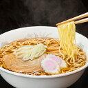 【送料込】郡山・喜多方ラーメン詰合せ(10食)【キャッシュレス5%還元対象】ふくしまプライド