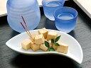 【送料込】蔵醍醐クリームチーズの味噌漬2個入【キャッシュレス5%還元対象】ふくしまプライド
