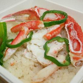 小名浜美食ホテル 謹製 冷凍カニピラフセット 400g×6 大盛 ズワイ蟹 冷凍食品 レンジ調理 送料無料