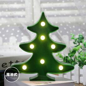 LED インテリアライト ツリー クリスマス 電球色 グリーン 電池式 室内用 卓上 壁掛け テーブルランプ スタンドライト おしゃれ かわいい インテリア雑貨 プレゼント