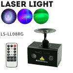 レーザービームレーザーステージライトRGニ色舞台照明レーザー演出レーザーライト/レーザープロジェクタステージライト/ディスコ/舞台/演出/照明/スポットライトLaserLightBlueLight
