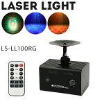 レーザービームレーザーステージライトLEDオーロラファンタジー舞台照明レーザープロジェクタレーザー演出レーザーライト/ステージライト/ディスコ/舞台/演出/照明/スポットライトLaserLightLaserLightBlueLight