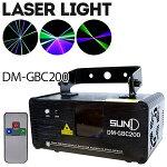 レーザービームレーザーステージライトGBC(グリーン・ブルー・シアン)三色レーザービームLS-GBC200舞台照明レーザー演出レーザーライト/ステージライト/ディスコ/舞台/演出/照明/スポットライト