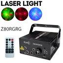 ステージライト LS-Z80RGRG レーザー ビーム RG+B [LED ]三色 レインボー スポットライト レーザーライト ライト ライティング 演出 照明...