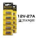 アルカリ乾電池 12V 27A 10本セット 2シート 電池 互換品