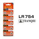 ボタン電池 LR754 10個セット 1シート AG5 1.5V アルカリ コイン電池 互換品