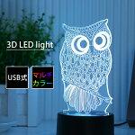 ナイトライトデスクライト卓上ライトUSB間接照明ベットライト子供部屋寝室テーブルライトインテリア動物3Dおしゃれ