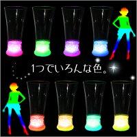 LEDグラス