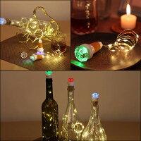 ボトル光るライトLED演出バークラブ店舗ジュエリーフェアリーコルクワインお酒クラブパーティ