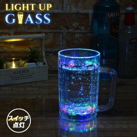 光るグラス ビールジョッキ 500ml スイッチ点灯 レインボー 電池式 プラスチック 光る ビアグラス おしゃれ 演出 LED グラス コップ 結婚式 BBQ おもしろ雑貨 ホームパーティー