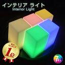 デスクライト キューブ型 LED インテリアライト テーブルライト ランプ バー bar 照明 間接照明 インテリア照明 ライト 持ち運び 卓上 寝室 充電式 ...
