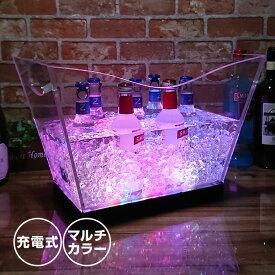 光る ワインクーラー 大型 長方形 マルチカラー 充電式 アクリル製 ボトルクーラー シャンパンクーラー おしゃれ 演出 LED ライトアップ パーティー 結婚式 クラブ バー BAR 用品