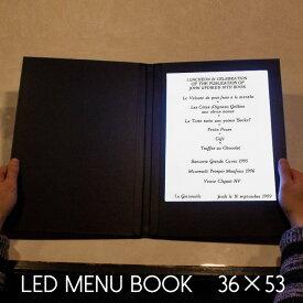 光る メニューブック レザー 縦長 本型 1ページ W53×H36cm 充電式 LED メニュー表 合皮 オリジナル印刷可 おしゃれ 結婚式 レストラン ホテル バー イベント 演出