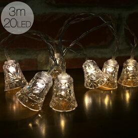 ガーランド ライト 室内用 イルミネーション ベル 電池式 20球 3m 電球色 LED クリスマス ストレート 鐘 電飾 ライト 飾り付け 装飾 部屋 ツリー オーナメント 玄関 エントランス ハロウィン キャンプ 結婚式 おしゃれ