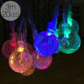 ガーランド ライト 室内用 イルミネーション バブルボール 電池式 20球 3m レインボー LED クリスマス ストレート 気泡 電飾 ライト 飾り付け 装飾 部屋 ツリー オーナメント 玄関 エントランス ハロウィン キャンプ 結婚式 おしゃれ