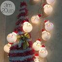 ガーランド ライト 室内用 イルミネーション スノーマン 電池式 20球 3m 電球色 LED クリスマス ストレート 雪だるま …