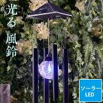 光る風鈴LED夏風物詩祭り花火日本音色ガラスリラックスヒーリングおしゃれ防水