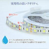LEDテープ5mテープライト12V防水IP65準拠青赤緑白ゴールド3528smdLED