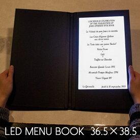 光る メニューブック レザー 縦長 本型 1ページ W38.5×H36.5cm 充電式 LED メニュー表 合皮 オリジナル印刷可 おしゃれ 結婚式 レストラン ホテル バー イベント 演出