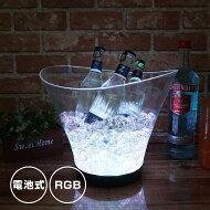光るワインクーラー小型楕円充電式LEDアイスペールシャンパンクーラーボトルクーラーお洒落シンプル