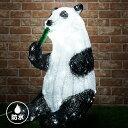 イルミネーション モチーフライト パンダ 3D 幅55cm×奥行40cm×高さ65cm コンセント式 屋外用 防水 クリスマス LED …