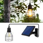 ソーラー、レトロ、アンティーク、ビンテージ、LED、ランプ、ランタン、ガーデンライト、ストリングライト、電球色、おしゃれ