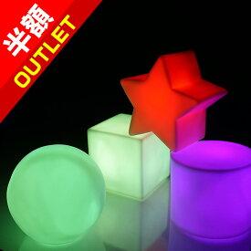 【アウトレット】LED インテリア 電池式 グラデーション点灯 スター ボール スクエア デスクライト ライト ルームライト 小物