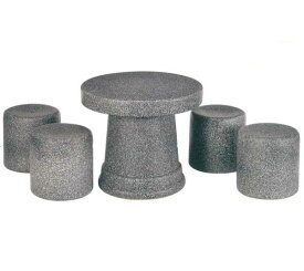 SA67-5 信楽焼 石肌テーブルセット5点 20号