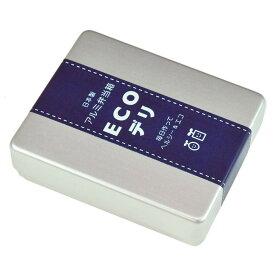 ヤマコー 日本製アルミ弁当箱 ECOデリ 角型 89139