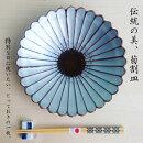 有田焼錦銀彩アメ釉平菊7寸盛皿