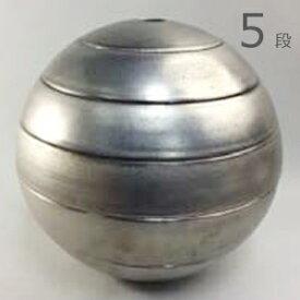 有田焼 李荘窯 珠型五段重 マンガン釉銀彩