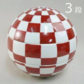 【化粧箱付】有田焼 李荘窯 珠型三段重 赤絵市松文