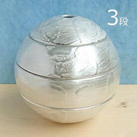 【化粧箱付】有田焼 李荘窯 珠型三段重 本銀彩