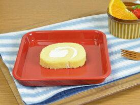 【赤い食器】コロール・レッド スクエア深皿L【角皿】【タパス】【デザート皿】【スペインバル】【カフェ】