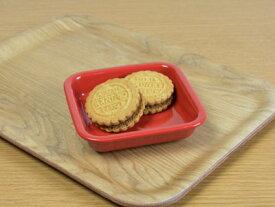 【赤い食器】コロール・レッド スクエア深皿S【角皿】【小皿】【スペインバル】【カフェ】