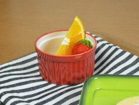 【赤い食器】コロール・レッド 9cmスフレ【グラタン】【小鉢】【スペインバル】【カフェ】
